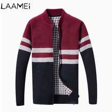 Laamei Men's Slim Casual Warm Stand Collar Sweater Models Joker Thick Zipper Knit Sweater Autumn And Winter Coat