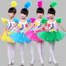 girls feather performance clothes Dance gauze dress jazz dance stage costume set for children JQ-327