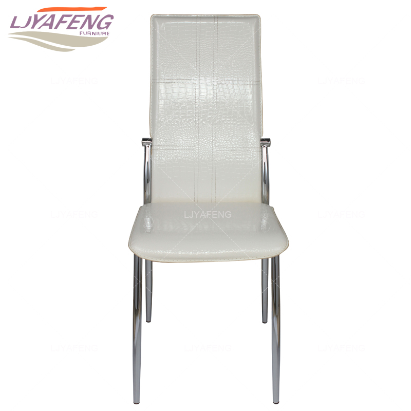9050A, the artificial leather, dining chair kitchen chair and iron chair are white . According to the bar's kitchen Family furn dining chair the lounge chair creative cafe chair