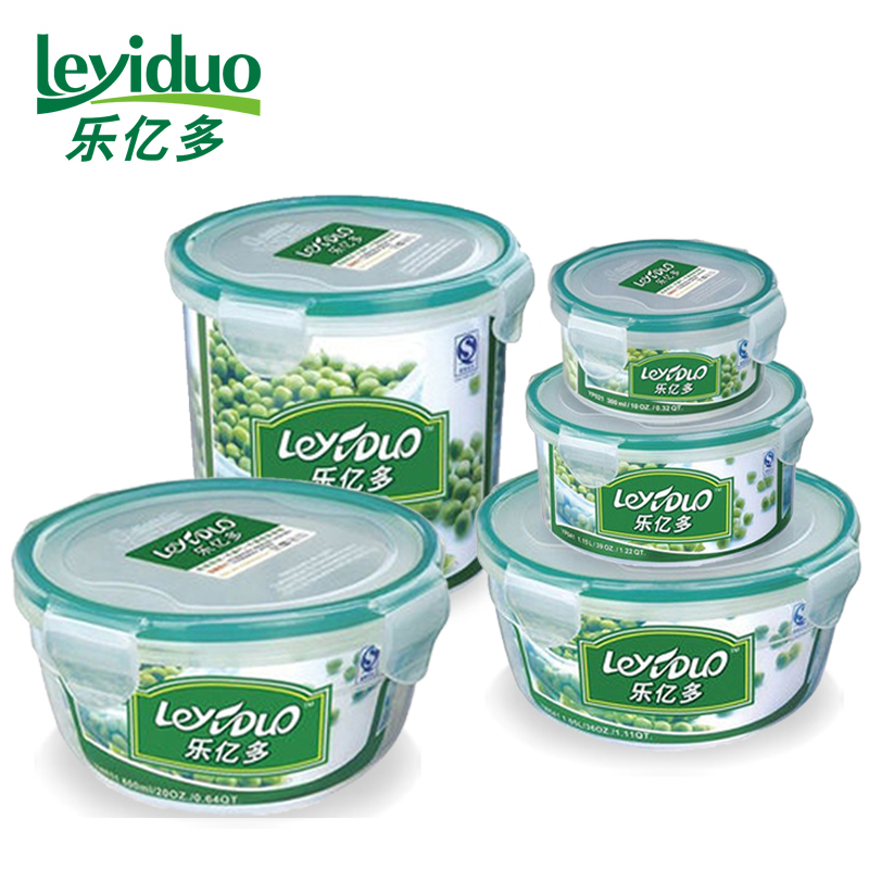 leyiduo Food Storage Box Container Organizer Sealable Microwavable