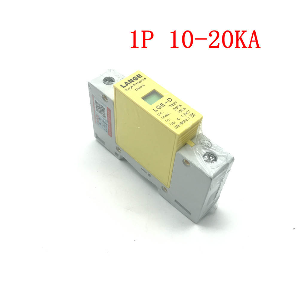 2P 10-20KA Din Rail Surge Protection Over Voltage Lightning Arrester SPD