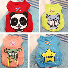 Warm Dog Clothes For Small Dogs Winter Dog Clothing Coat Jacket Puppy Clothes Pet Dog Coat Yorkies Chihuahua Clothes Apparel yamato goro no tokimine mr 317 7x17 5x114 3 d73 1 et45 mercury