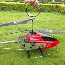 RC 75 см большой вертолет на радиоуправлении BR6508 2,4G 3.5CH супер большой металлический Радиоуправляемый вертолет Лучший подарок для детей