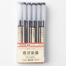 12Pcs MUJI Style Japanese Gel Pen 0.5mm Black Pen School Office Student Exam Writing Stationery Supplies Papelaria Canetas muji 150ml