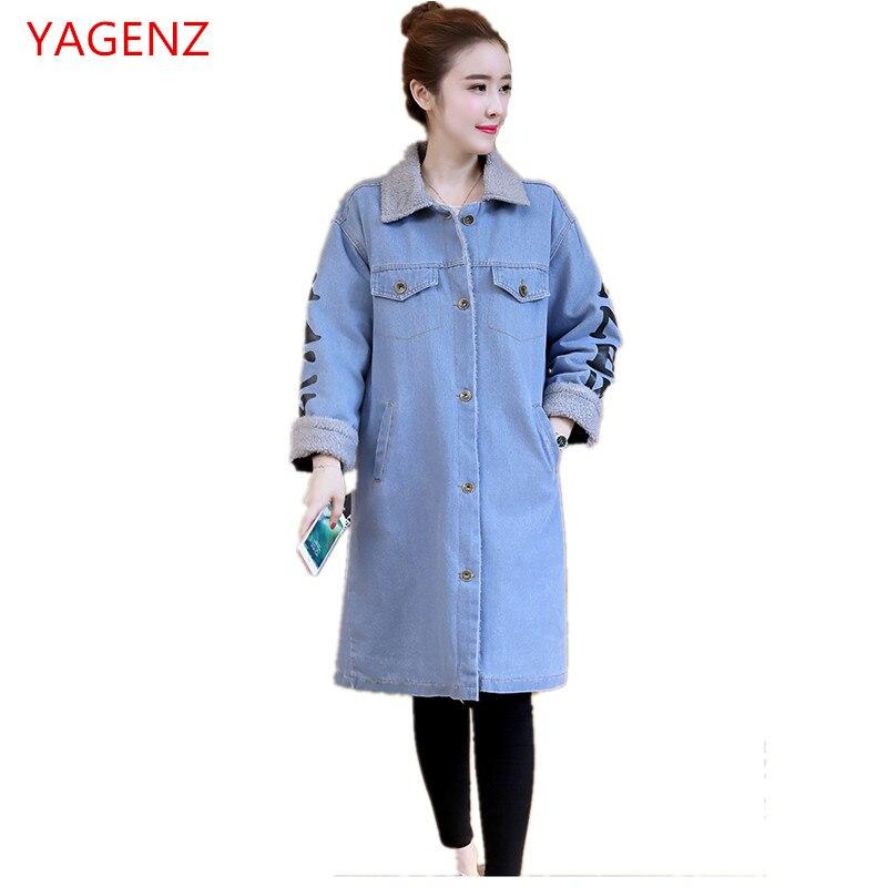 Pour Manteau Corée Cowboy Nouvelle Femmes Vestes Blue Étudiant D'hiver Coton De light Laine Blue Black Vêtements D'agneau Chaud navy Veste 2018 q5AI58xwC