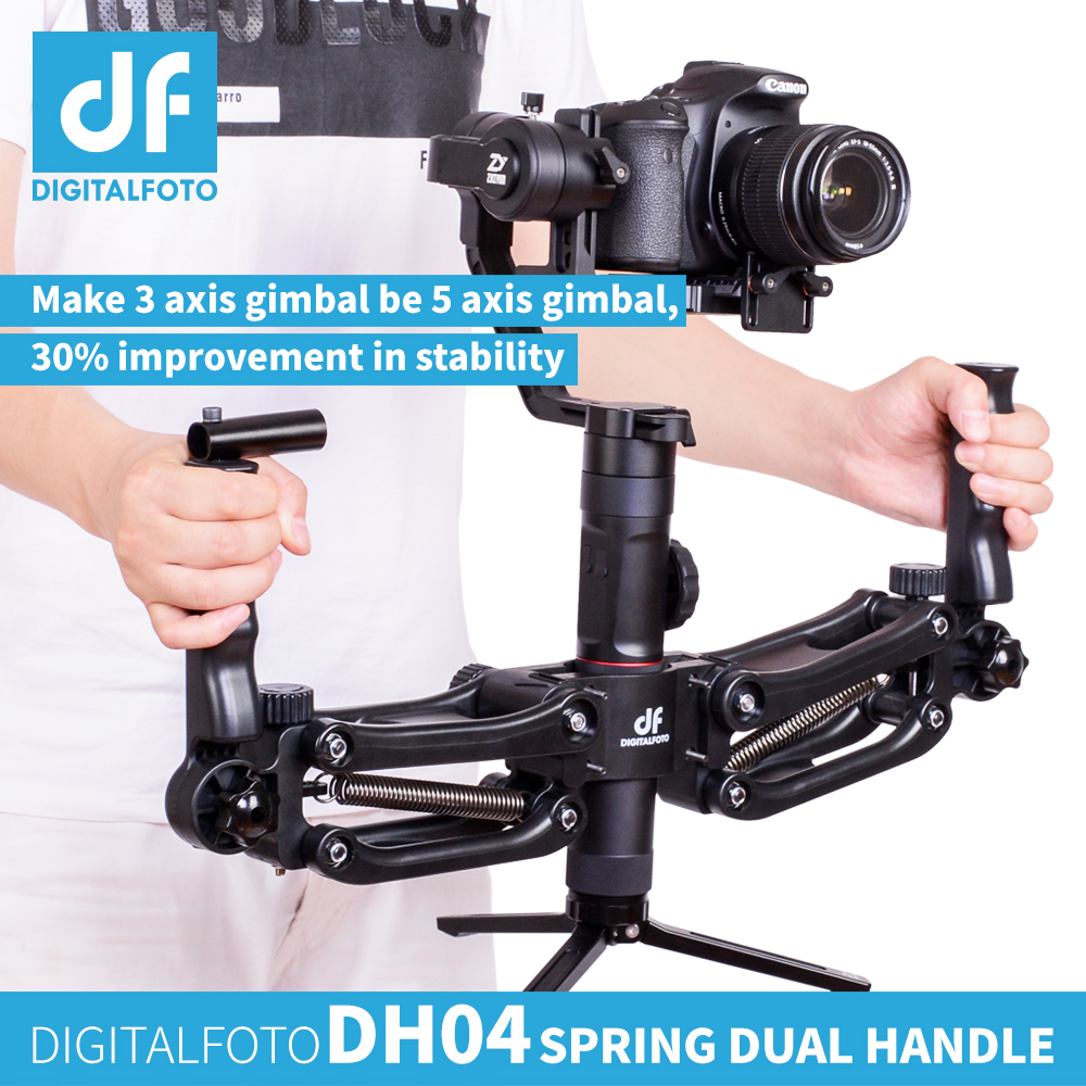 DIGITALFOTO DH04 shock absorption 3 axis Gimbal stabilizer Spring Dual Handle Handlebars 4.5kg weight bear for Crane 2 RONIN S