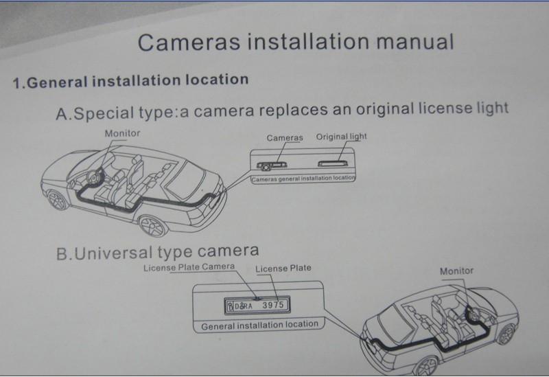 rear camera installation