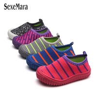 2017 Breathable Air Mesh First Shoes For Small Kids Soft Rubber Footwear For Babies Newborn Baby
