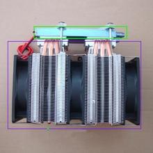12 В 144 Вт 172 Вт 240 Вт DIY двухъядерный чип полупроводниковый электронный холодильное круто холодной воды машина охладитель комплект