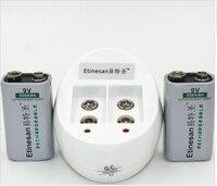 10pcs ETINESAN 550mAh 9v li ion lithium Rechargeable Battery REAL CAPACITY Toys Flashlight haver, radio, remote control fan