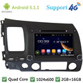 """Quad Core 8"""" HD 1024*600 Android 5.1.1 Car DVD Player Radio DAB+ 3G/4G WIFI GPS Map For Honda CIVIC Left Hand Driving 2006-2011"""