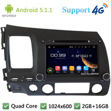 Quad Core 8″ HD 1024*600 Android 5.1.1 Car DVD Player Radio DAB+ 3G/4G WIFI GPS Map For Honda CIVIC Left Hand Driving 2006-2011