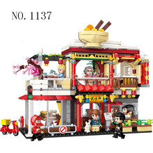Colorful City Series Building Blocks Hotel Food Yuewei Xuan Chinese Restaurant Educational Model Toys For Children Legoingly