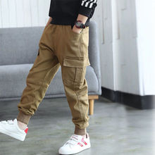 New 2019 Autumn Teens Jeans for Boy Brown Black Boys Pants Designer Kids Jean Childrens Elastic Waist Denim Long Pant