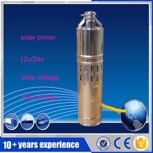 Карого dc бесщеточный 3000L/ч 10 м подъем Солнечной Водяной насос. центробежный насос цена для продажи, водяной насос погружной