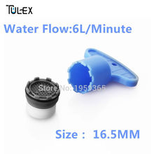 Faucet Aerator Spout Filter Bubbler Water Saving Bathroom Accessories Hide-in Core 6L/Min 16.5 MM With DIY Install Tool Set
