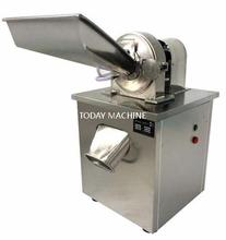 цена на food grade stainless steel Universal Grinding Machine for spice chilli pepper chinese herb