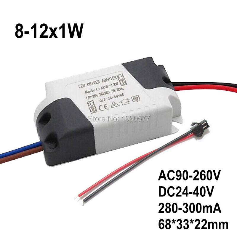 Image 5 - 2pcs/lot LED Power Supply Constant Current Isolation Lamp Driver 300mA 280mA 1W 3W 5W 7W 9W 10W 20W 30W 36W Lighting Transformer-in Lighting Transformers from Lights & Lighting