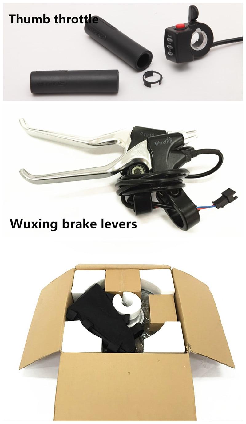 motor kits 2
