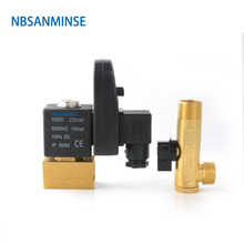 NBSANMINSE SR - A - 15 Electronic Drainer G1 / 2  1.6Mpa Exhaust Valve Water Drainer Water Valve DC24V AC220V High Quality цена и фото