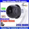 CCTV MINI 4 Inch High Speed PTZ IR 700TVL 1 3 SONY CCD 36X Digital Zoom