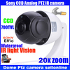 CCTV MINI 4 Inch High Speed PTZ IR 700TVL 1 3 SONY CCD 36X Digital Zoom