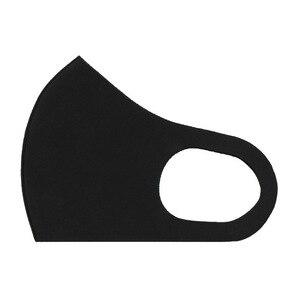 Image 4 - במלאי BYRIVER לשימוש חוזר פה מסכת, רחיץ אבק הוכחת שחור פנים מסכת לנשימה סופר רך אופנה עיצוב