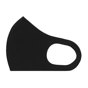 Image 5 - In Stock BYRIVER Black Face Mouth Mask, Anti Dust Air Pollution Face Mask, Comfortable Reusable