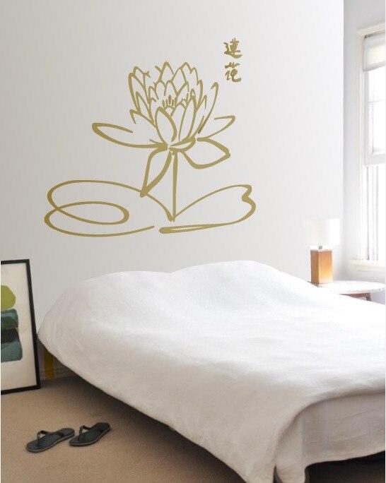 Salle de bains Chambre Mur Fenêtre Décoration Lotus Blossom Sticker Salon Amovible Vinyle Art Stickers Muraux Décoration Murale ZA931