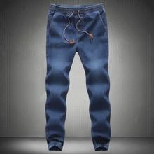 2018 Mens Joggers homme pantalon Denim Jeans Men Drawstring Slim Fit Male Regular Pant Men's Stretch Elastic Casual Straight