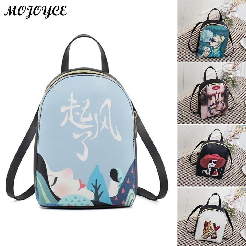 Fashion Girl Small Shell Backpack Preppy Style Printing Backpacks Floral Print School Bag Travel Mini Women Pack Casual Rucksack ybyt brand 2017 new fashion casual washed leather women rucksack hotsale ladies travel bag preppy style student school backpacks