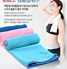 100 pcs/lot wholesale Neck Cooling Towel Headband Ice towels Summer water cool PVA hypothermia towel 80*35