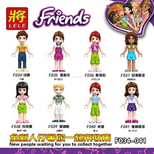 Legoing Friends (China)