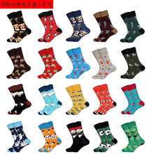 Downstairs Trend Men Socks Art Design Cow Dog Lovely Pattern Spring Summer Deodorant Crew Happy 21 Colors