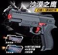 Alta qualidade águia do deserto airsoft nerf. carabina arma pistola de brinquedo macio bala arma de paintball cs jogo de tiro brinquedo do metal arma orbeez