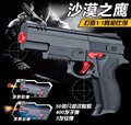 High quality Desert Eagle Nerf airsoft.gun Airgun Soft Bullet Gun Paintball Pistol Toy CS Game Shooting metal toy gun orbeez