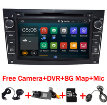 HD 1024X600 Touch Screen Android 7.1 Car DVD Player for Opel Astra Vectra Antara Zafira Wifi 3G BT Radio USB SD Free Map
