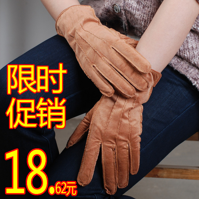 Women's quality genuine leather thermal gloves nubuck leather motorcycle gloves electric bicycle gloves repair