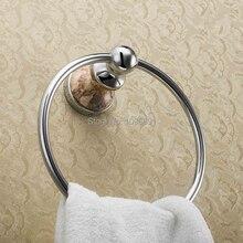 MAIDEER Отличная серия Твердой меди, латуни хромирование вешалка Для Полотенец кольцо Полотенца аксессуары Для Ванной Комнаты ванна оборудования