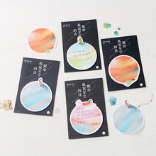 1X Lonely sky weekly plan Sticky Notes Post Memo Pad kawaii stationery School Supplies Planner Stickers Paper Bookmarks 2pcs lot kawaii british style memo pad weekly plan sticky notes post stationery school supplies planner paper stickers