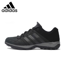 ADIDAS Original Mens Running Shoes Breathable Outdoor Stability Support Sports Sneakers For Men Shoes#B27271