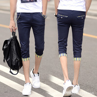 Men S Seven Minute Pants In Summer Casual Trousers Seven Minutes Of Breeches Pants In The