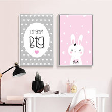 Canvas Poster Print Pink Cartoon Rabbit Balloon Painting Decoration Picture Nordic Kids Baby Girl Nursery Wall Art Bedroom Decor(China)