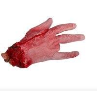 Horror Trick Toy Scary Prop Latex Stump Blood Bloody Cut Hand Bone Halloween Gift Practical Joke