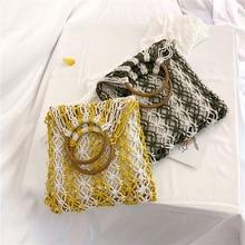 Female Straw Beach Tote Bags For Women 2019 Summer Wicker Designer Handbags Ladies Rattan Hollow Out  Bag Sac A