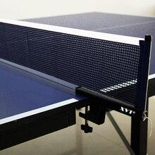 Высокое качество XVT Профессиональный Металлический Настольный теннис сетка& пост/пинг понг настольный пост& сетка