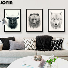 Modern Animal Print Art Bull Bear Wolf Picture Set Wall Canvas Prints Paintings Style For Home Office Room Decor Not Framed