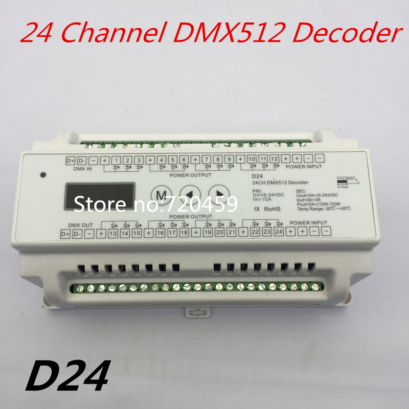 24 Channel DMX512 Decoder DC5-24V input 3A*24CH output Din Rail 24 Channel DMX Decoder for RGB LED Strip 24ch easy dmx512 decoder led dimmer controller dc5v 24v 24ch dmx decoder each channel max 3a 8 groups rgb controller iron shell
