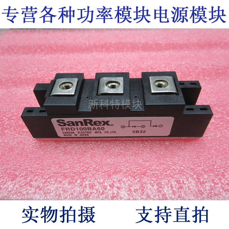 FRD100BA60 SANREX 100A600V Rectifier Diode Module