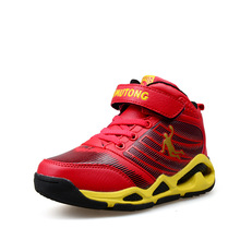 Popular Children's Shoe for Boys And Girls Running Shoes Leather Basketball Shoes Kids Sneakers Boots